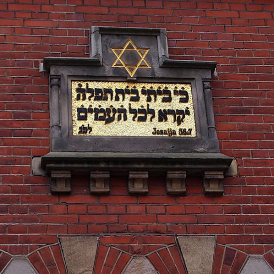 Plaque on the front of a synagogue in the Netherlands